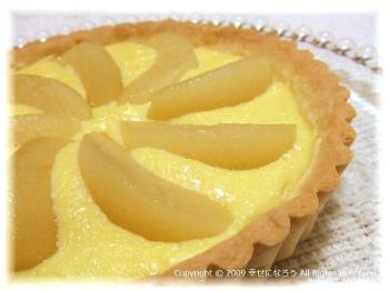 桃タルトall