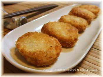 長芋鮭フライ