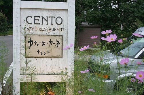 那須のカフェ