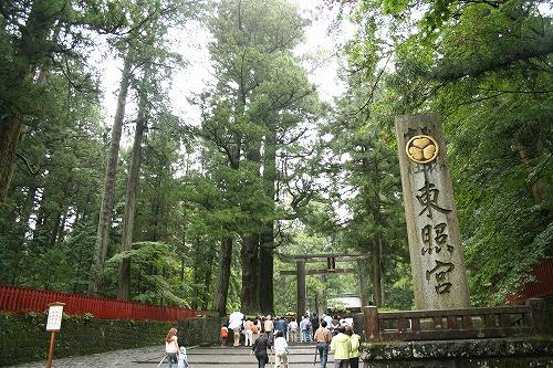 2005-9-日光