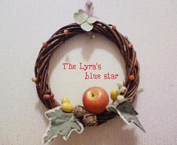 リンゴのリース