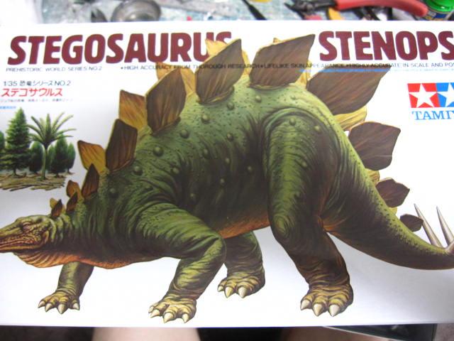 ステゴサウルス (1)