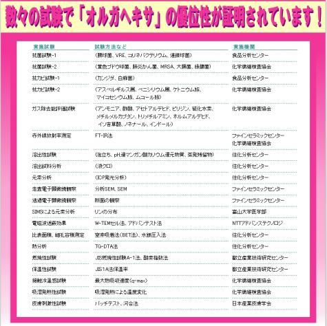 biyou9_20090317131122.jpg