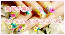 blog_20090222124326.jpg