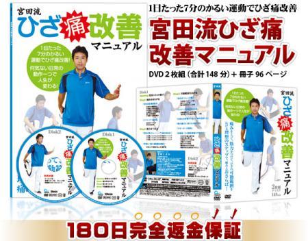 dvdimage.jpg
