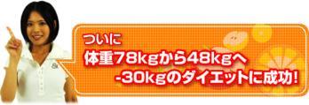 fuki_d_01.jpg