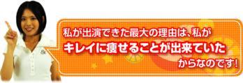 fuki_d_02.jpg