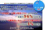 graph_20091013205433.jpg