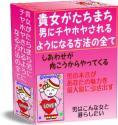 newbookonna1_20090106124553.jpg