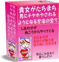 newbookonna1_20090106125605.jpg