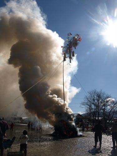 10雲のような煙