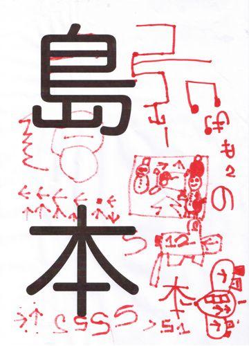 U太の絵-3