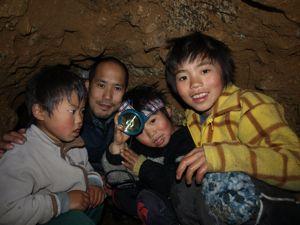 16洞窟家族写真