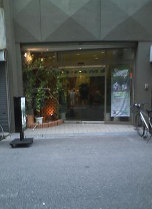 リライトカフェ