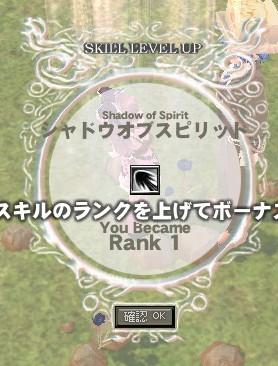 mabinogi_2012_04_01_001.jpg