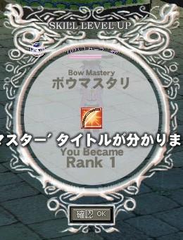 mabinogi_2012_04_05_005.jpg