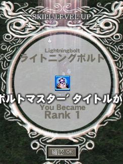 LBR1.jpg
