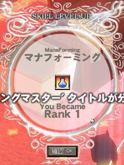 ManaFoR1.jpg