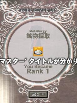MetallurgyR1.jpg