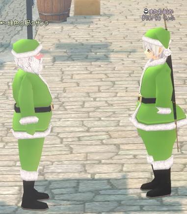 SantaGreen.jpg