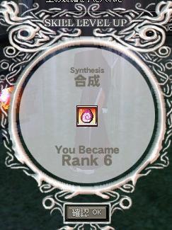 SynthesisR6.jpg
