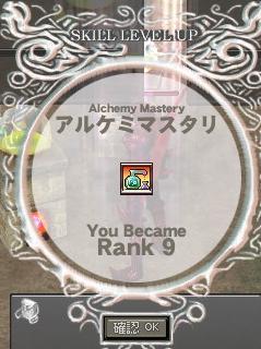 alchemySkillR9.jpg
