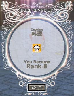 cooking6.jpg