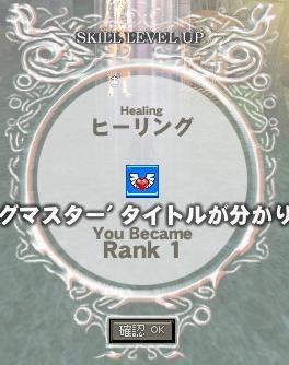 healR1.jpg