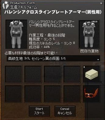 kaji20090119.jpg