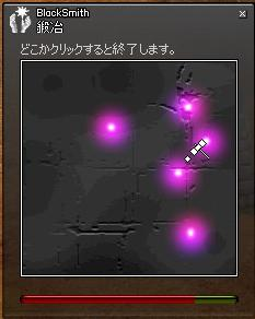 kaji20090119_2.jpg