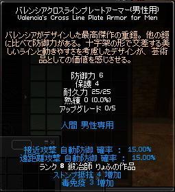 kaji20090119_3.jpg