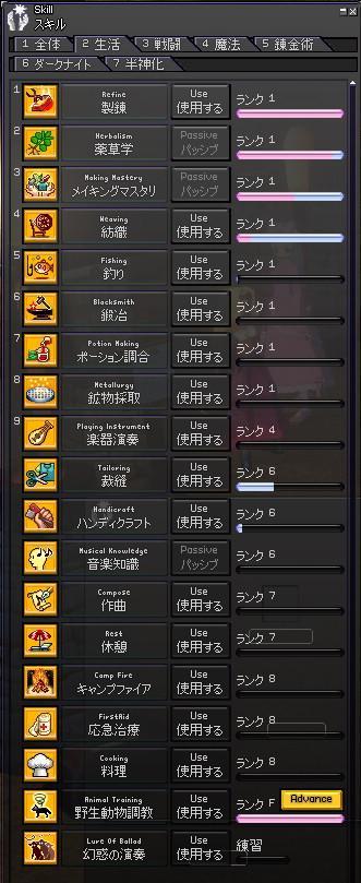 lifeSkill20110214.jpg