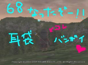 Mop050508033634a.jpg