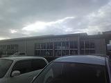 鹿児島の運輸局です!
