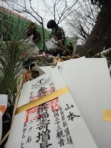 furufuda1.jpg