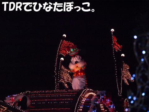 PC136490+-+繧ウ繝斐・_convert_20091226194532