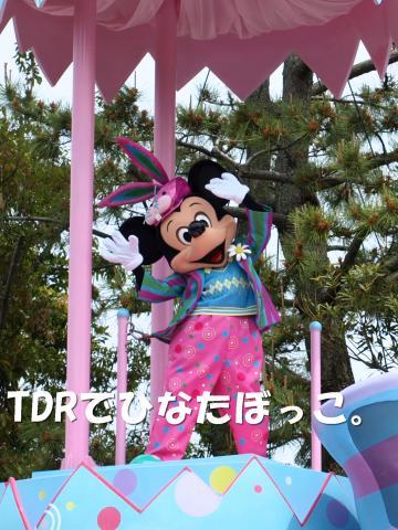 ピンクうさミキ2