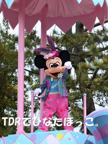 ピンクうさミキ1