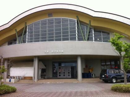 河東体育館