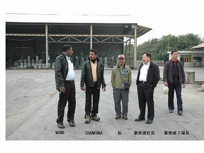 2009年 3月 豪徳盛工場にて