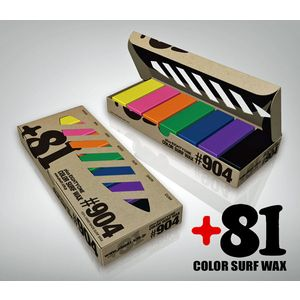 mariner_81colorwax.jpg