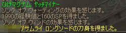 20050315001.jpg