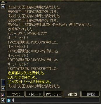 20050626003.jpg
