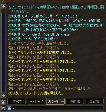 20050626004.jpg