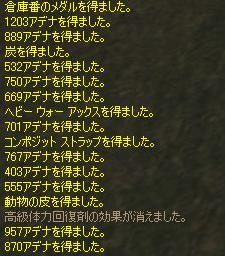 20050626005.jpg