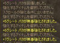 20050626007.jpg