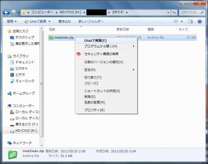 隗」蜃崎ェャ譏酸convert_20110520030654