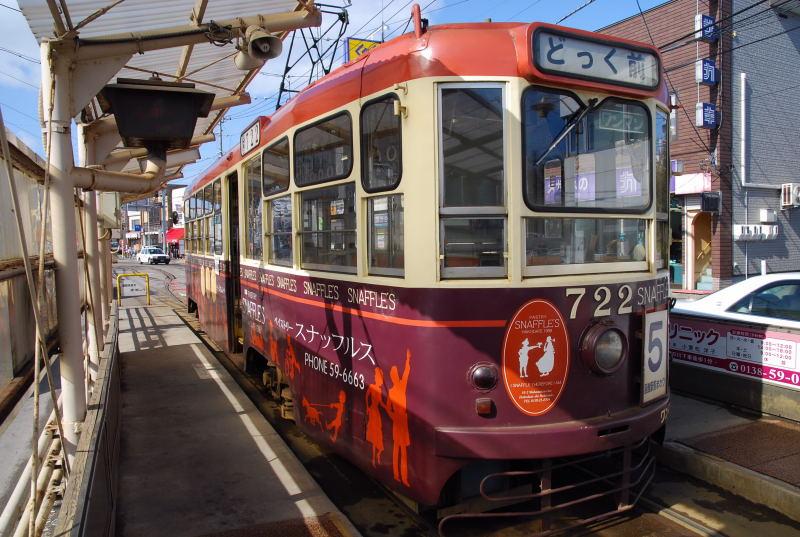 函館市電710形