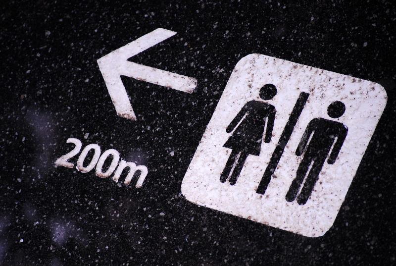 トイレは200M