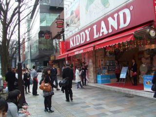 kiddyland.jpg